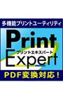 Print Expert