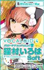 VOCALOID4 猫村いろは ソフト ダウンロード版