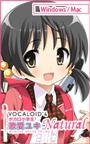 VOCALOID4 歌愛ユキ ナチュラル ダウンロード版