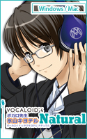 VOCALOID4 氷山キヨテル ナチュラル ダウンロード版