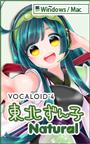 VOCALOID4 東北ずん子 Natural ダウンロード版