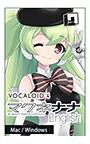 VOCALOID4 マクネナナ English