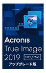 Acronis True Image 2019 1 Computer - Version Upgrade(ダウンロード版)