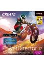 PowerDirector 17 Ultimate Suite アップグレード ダウンロード版