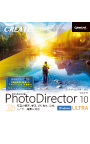 PhotoDirector 10 Ultra ダウンロード版