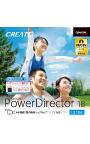 PowerDirector 18 Ultra ダウンロード版