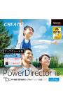 PowerDirector 18 Ultra アップグレード ダウンロード版