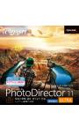 PhotoDirector 11 Ultra ダウンロード版