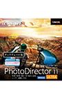PhotoDirector 11 Ultra アップグレード ダウンロード版