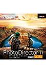 PhotoDirector 11 Ultra Macintosh用 ダウンロード版