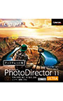 PhotoDirector 11 Ultra Macintosh用 アップグレードダウンロード版