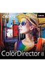 ColorDirector 8 Ultra ダウンロード版