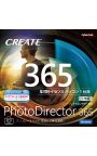 PhotoDirector 365 1年版(2020年版) ダウンロード版