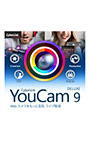 YouCam 9 Deluxe ダウンロード版