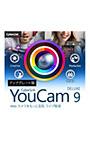 YouCam 9 Deluxe アップグレード ダウンロード版
