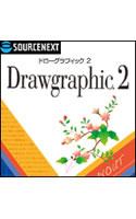 Drawgraphic 2 ダウンロード版