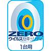 ZERO ウイルスセキュリティ 1台用 4OS ダウンロード版