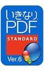 いきなりPDF Ver.6 STANDARD ダウンロード版