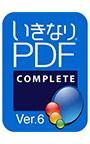 いきなりPDF Ver.6 COMPLETE ダウンロード版