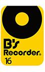B's Recorder 16 ダウンロード版