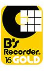B's Recorder GOLD16 ダウンロード版