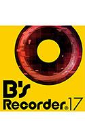 B's Recorder 17 ダウンロード版