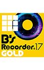 B's Recorder GOLD17 ダウンロード版
