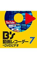 B's 動画レコーダー 7+DVDビデオ ダウンロード版