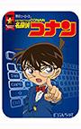 特打ヒーローズ 名探偵コナン(2020年版) ダウンロード版