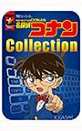 特打ヒーローズ 名探偵コナン Collection(2020年版) ダウンロード版
