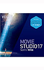 VEGAS Movie Studio 17 Suite 特別版 ダウンロード版