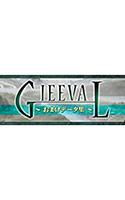 (DLC)GIEEVALおまけデータ集