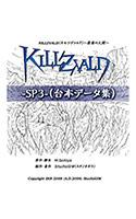 (DLC)KILLZVALD −SP3− 〜台本データ集〜