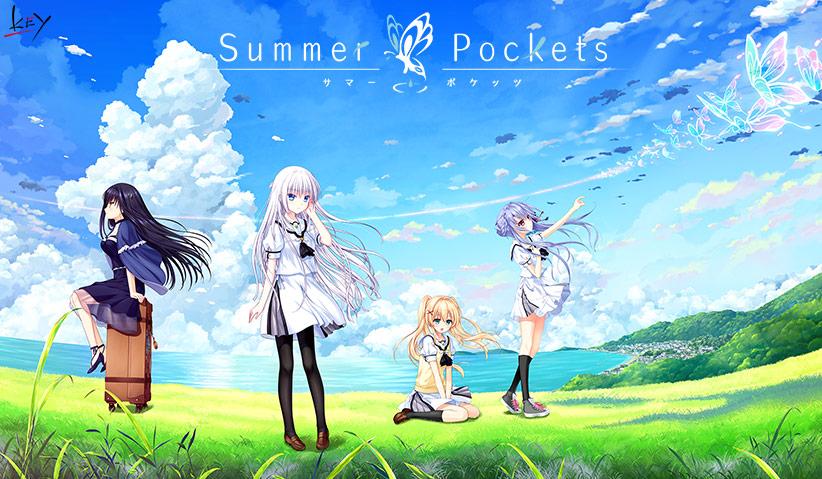 Summer Pockets【全年齢向け】【萌えゲーアワード2018 大賞・ユーザー支持賞 受賞】