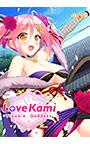Love Kami ―Trouble Goddess―