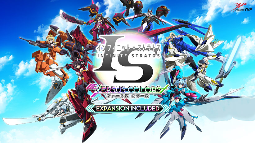 IS<インフィニット・ストラトス> Versus Colors Expansion Included