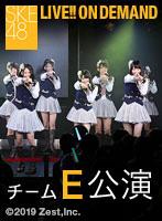 2013年4月4日(木) PlayBack!!!!! チームE 「逆上がり」公演 柴田阿弥 生誕祭