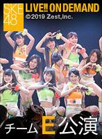 2015年4月8日(水) PlayBack!!!!! チームE 「手をつなぎながら」公演