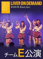 2016年4月10日(日)13:00~ PlayBack!!!!! チームE「手をつなぎながら」公演