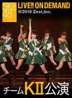 2015年4月9日(木) PlayBack!!!!! チームKII 「ラムネの飲み方」公演