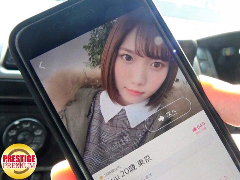 街角シロウトナンパ!vol.24飲み友マッチングアプリ編 サンプル画像  No.1