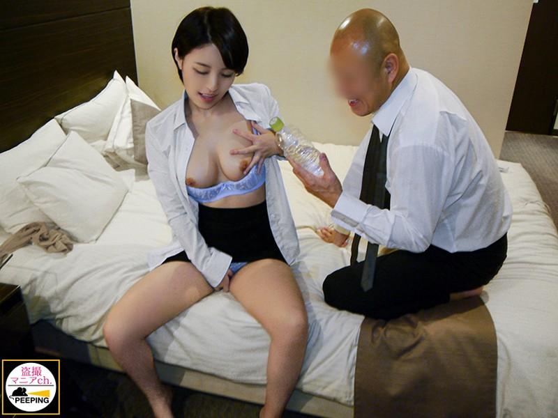 新人OLに媚薬を飲ませた上司の性交記録 vol.02 サンプル画像  No.1