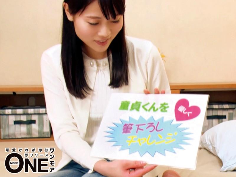 純真無垢な人妻さん使い放題 CASE.001 天然系Gカップ璃子さん(仮名)25歳の場合 サンプル画像 No.1