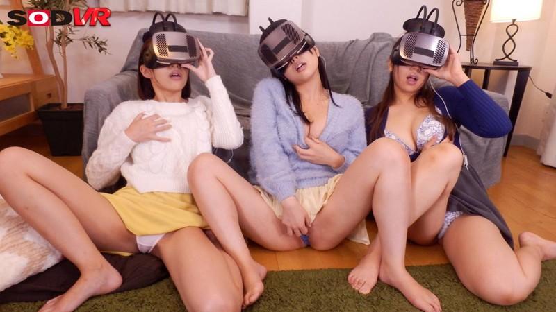 【VR】VR長尺 クラスの女子3人が無害だと思っている僕の家で勉強会、飽きてVRを見つけてエッチなVRの鑑賞会!没入しすぎてパンチラ見放題、触り放題!さらに本当に感じてきてしまいオナニーまで始め興奮しまくった3人とハーレム乱交パーティー! サンプル画像 No.6