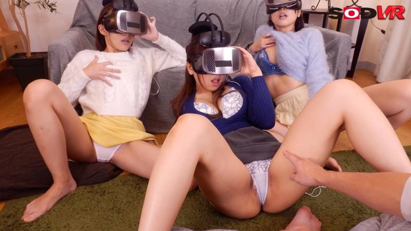 【VR】VR長尺 クラスの女子3人が無害だと思っている僕の家で勉強会、飽きてVRを見つけてエッチなVRの鑑賞会!没入しすぎてパンチラ見放題、触り放題!さらに本当に感じてきてしまいオナニーまで始め興奮しまくった3人とハーレム乱交パーティー! サンプル画像 No.7