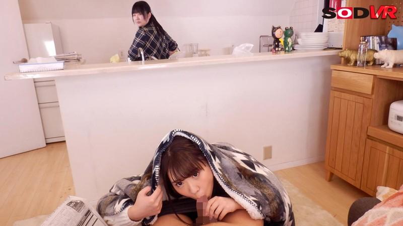 【VR】最高にエッチで可愛い香坂紗梨がアナタの妹になってラブラブ近親相姦生活 サンプル画像 No.8
