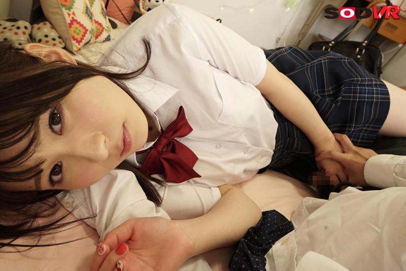 【VR】制服女子○生 添い寝リフレVR ~お店に内緒の中出し本番~ 飛鳥りん サンプル画像 No.7