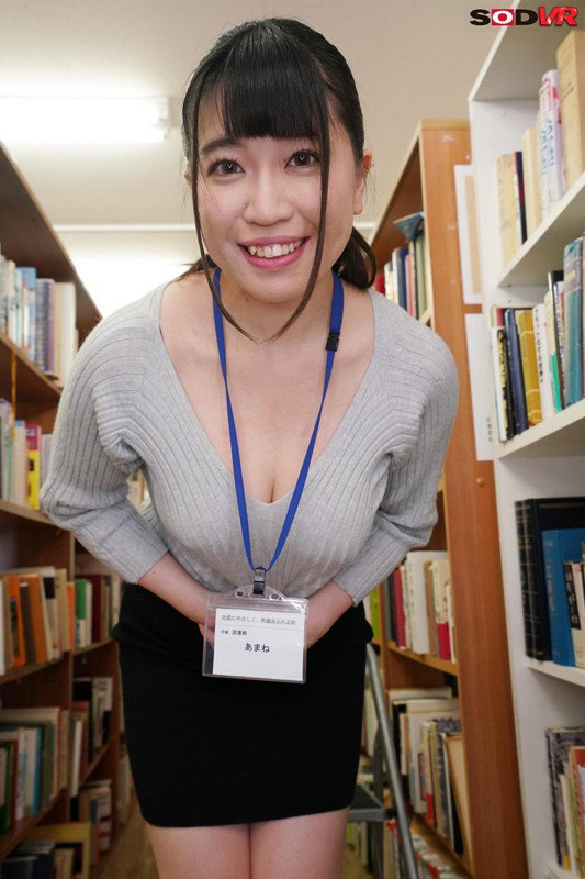 【VR】春休みに図書館でひとりぼっちでいたら司書のムッチリしたおっぱいの大きいお姉さんに声をかけられ救護室でこっそりエッチなイタズラをされた あまねめぐり サンプル画像  No.4