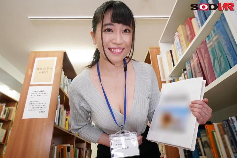 【VR】春休みに図書館でひとりぼっちでいたら司書のムッチリしたおっぱいの大きいお姉さんに声をかけられ救護室でこっそりエッチなイタズラをされた あまねめぐり サンプル画像  No.5