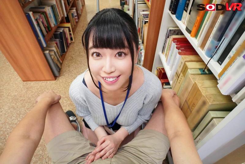【VR】春休みに図書館でひとりぼっちでいたら司書のムッチリしたおっぱいの大きいお姉さんに声をかけられ救護室でこっそりエッチなイタズラをされた あまねめぐり サンプル画像  No.7